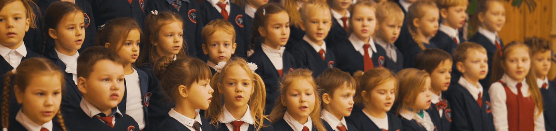 Dėl centralizuoto vaikų priėmimo į Radviliškio rajono savivaldybės švietimo įstaigų ikimokyklinio ir priešmokyklinio ugdymo grupes tvarkos aprašo patvirtinimo