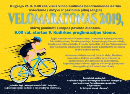 Kviečiame į ,,Velomaratoną 2019'', skirtą paminėti Europos paveldo dienoms